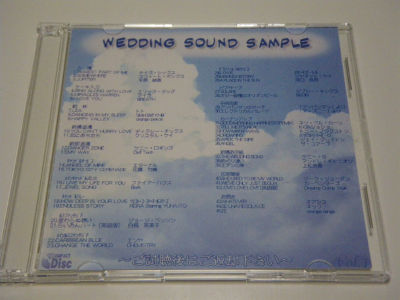 wedding song sample.jpg